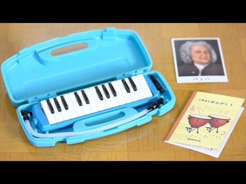Re-Ment Compilation #10 - School Goods Classroom Music Room Study Desk