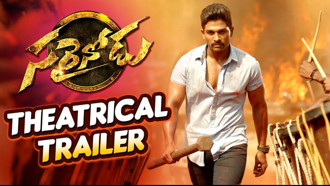 Sarrainodu / Sarainodu HD Theatrical Trailer | Allu Arjun Full Movie