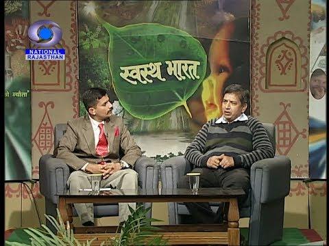 Mental Health Care Program on Healthy India DD national