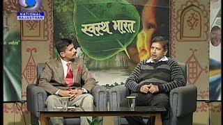 Psychische Gesundheit-Programm auf Gesunde Indien DD national