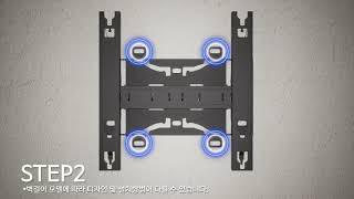 [삼성전자 TV]  일반형 TV 벽걸이 설치 방법