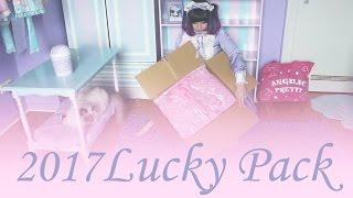 Angelic Pretty Lucky Pack 2017 Unboxing [ Original Premium Set ]