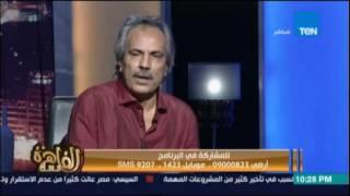 الكردوسي: ياريت ليليان داوود تخرج من المشهد الإعلامي ولم أظلم ريم ماجد أو يسري فودة