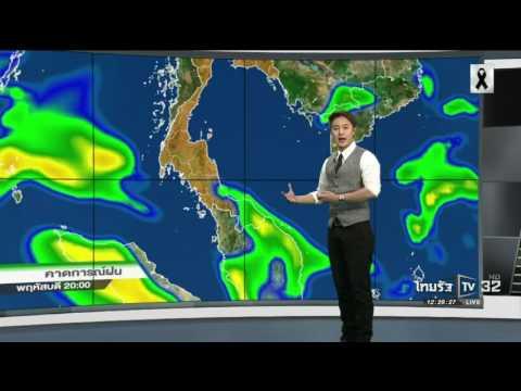 ย้อนหลัง เกาะติดสถานการณ์ฝนในพื้นที่ภาคใต้ | 19-01-60 | ชัดข่าวเที่ยง