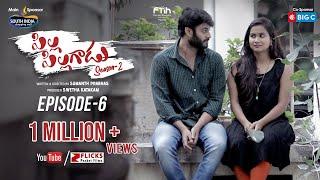 Pilla Pillagadu Web Series S2 E6 || Latest Telugu Web Series 2019 || Sumanth Prabhas