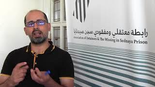 قضى أكثر من عشرين سنة من شبابه في معتقلات نظام الأسد لأنه تكلم عن بعض جرائمه ( حكاية رياض أولار )