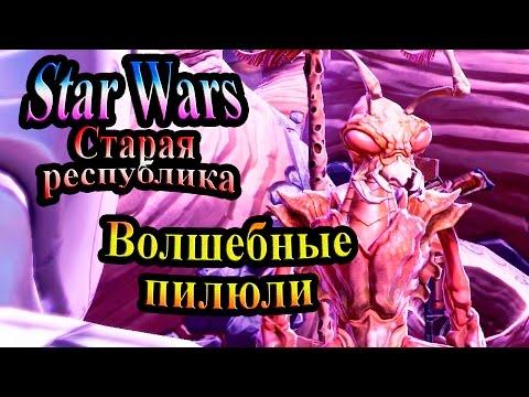 игра русская паук