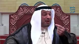 السيد مصطفى الزلزلة - المقصود بالجمعة في روايات أخر شهر شعبان
