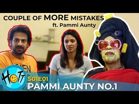 Pammi Aunty No.1 | Couple of MORE Mistakes | S01E01 | Karan Veer Mehra | Barkha Sengupta |Ssumier