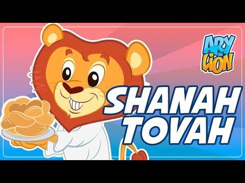 Ary the Lion - Shana Tova (Rosh Hashanah song with Lyrics)
