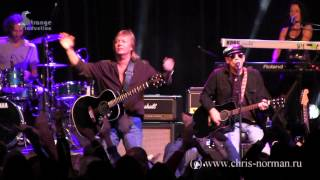 Chris Norman & Band, Chicago, 25.10.2014