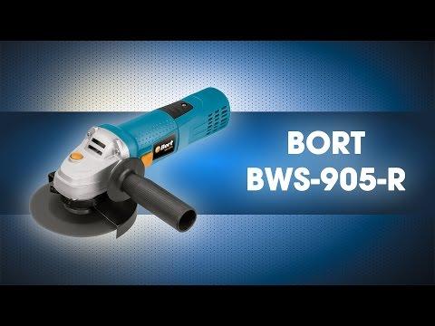 Машина шлифовальная угловая BWS 905 R, 900 Вт, 125 мм, BORT, 98290004