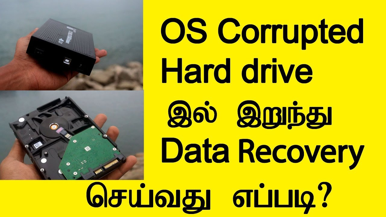 how to recover data from corrupted hard drive