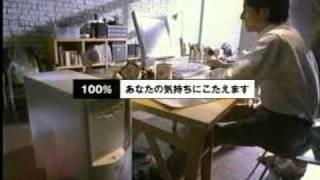 日本ゲートウェイ CM.