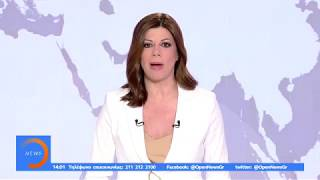 Σοκ στο Αίγιο  Μωρό βρέθηκε νεκρό σε κάδο σκουπιδιών - Μεσημεριανό Δελτίο 18/4/2019 | OPEN TV
