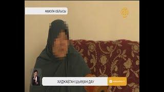 «Ата-анам хиджаб киюге мәжбүрледі». 15 жастағы қыз отбасынан бас тартты