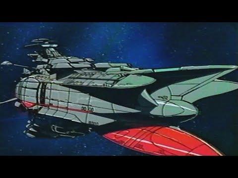 Yamato 2520 OVA Vol 3 - Star Blazers 宇宙戦艦 ヤマト アニメ