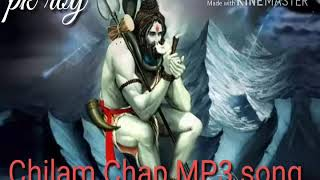 Chilam chap Bam Bam mp3 song