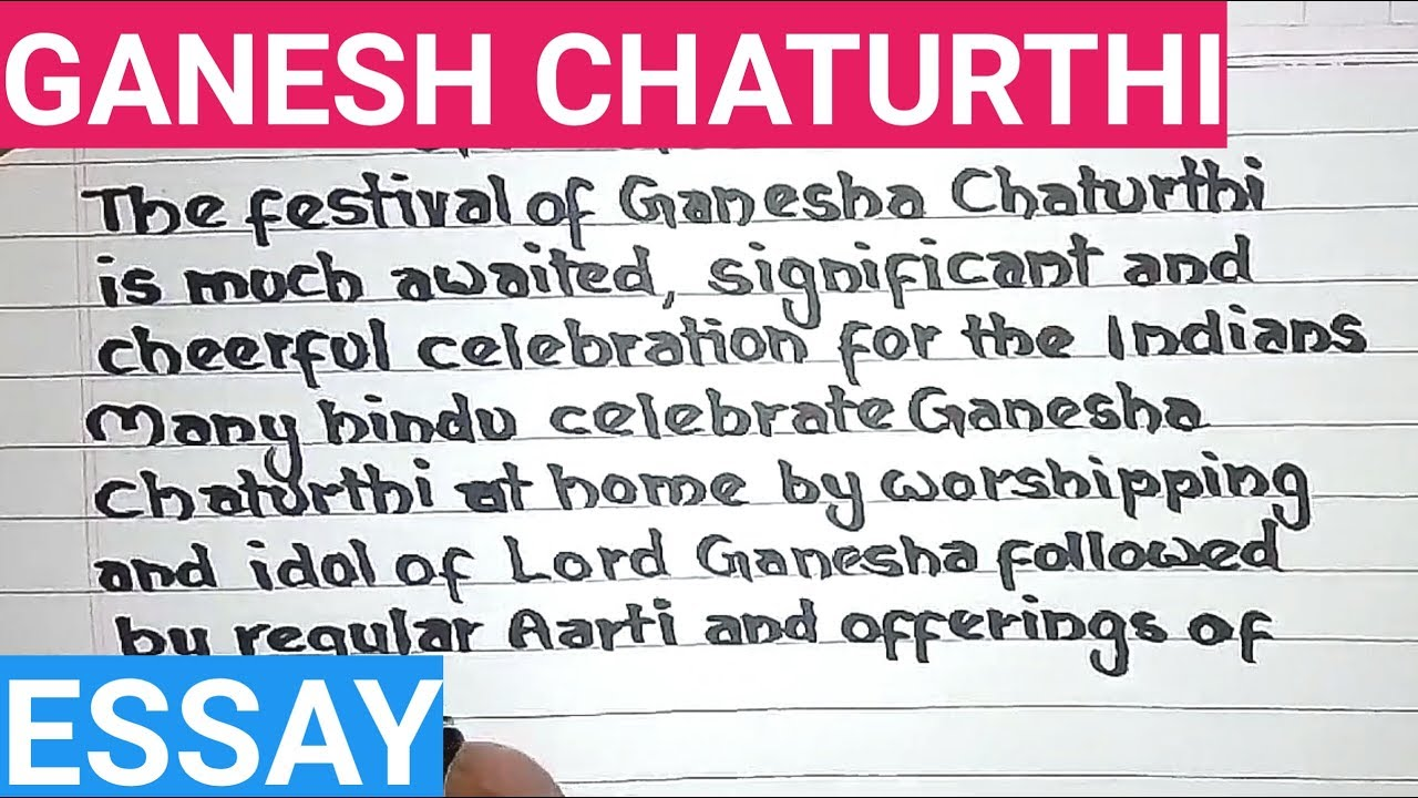 Ganesh chaturthi essay | essay on Ganesh chaturthi | how to write ...