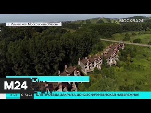 Почему сотни домов в Подмосковье стоят заброшенными - Москва 24