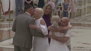 Церемония бракосочетания в Екатерининском загсе