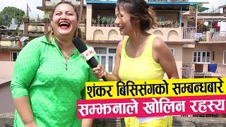 सम्झना बुढाथोकीको फोनसेक्सको  पल यस्तो || Samjhana Budhathoki |WOW Talk|Wow Nepal