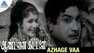 Aandavan Kattalai old movie songs   Azhage Vaa Video song   Sivaji Ganesan   Devika