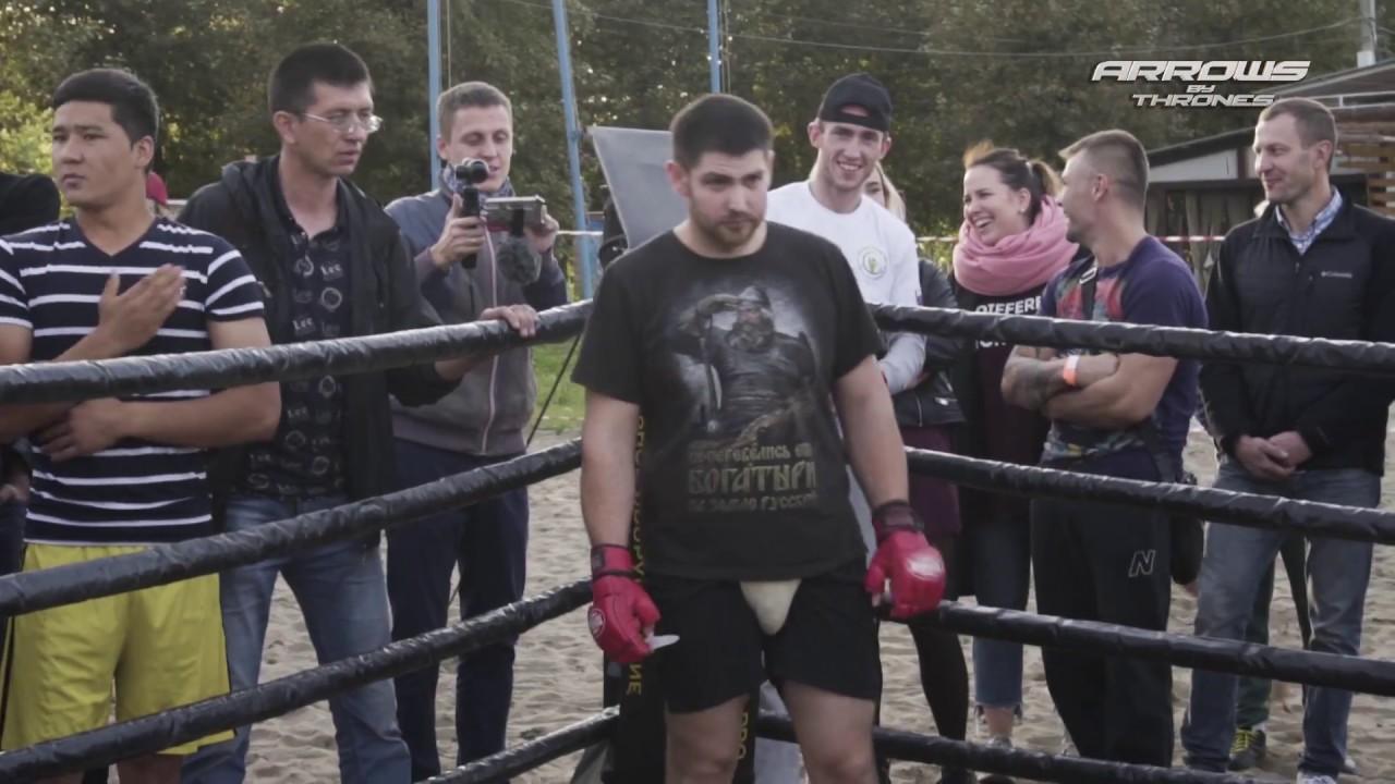 NIKE против Русского Ленивца ! Бой ММА !