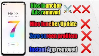 HiOS Launcher 7.0 New Update 2021 App gallery removed ❌ Instant App ❌ Hios launcher Ads ❌Removed  🔥🔥 screenshot 5