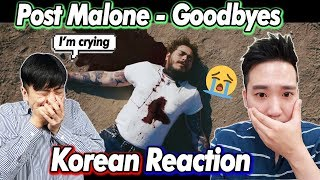 Baixar 🔥(ENG)/ KOREAN Rappers / react to POST MALONE - GOODBYES ft. YOUNG THUG🔥
