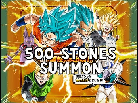 500 STONES SUMMON! PHY Max Level Banner Summons (JP)