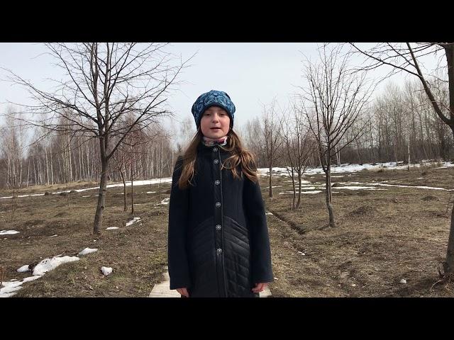Изображение предпросмотра прочтения – ДарьяАбрамова читает произведение «Деньки стоят погожие» (Пляцковский Михаил)