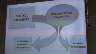 Развивающее обучение (РО), введение, часть 3