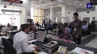 المرأة الأردنية في الضمان الاجتماعي بالأرقام - (7-3-2018)