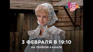 Наталья Подольская в роли Фимки (Главная роль 03.02.2019)