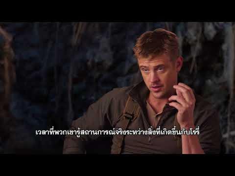 The Predator - Boyd Holbrook Interview (ซับไทย) - วันที่ 19 Sep 2018