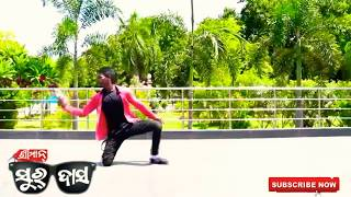 Jeans wali sathire accident  Sriman suradas odia movie2018 Babushan&Bhumika  tarangcine productions