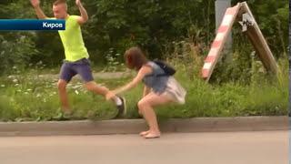 В Кирове девушка бросила кирпич в лицо молодому человеку за измену