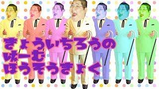 DMFTシャツ→https://muuu.com/videos/a97f29590e1d0460 Twitter @kyouit...