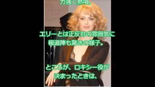 NHK連続テレビ小説『マッサン』のエリー役で人気を博した アメリカ人女...