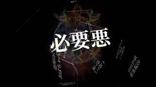 ミニアルバム 【RUFFIAN】 □収録曲 1.近所のおばちゃん 2.re:back 3.Mk-...