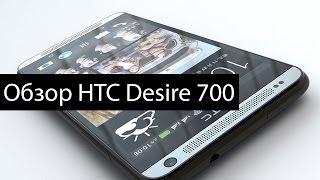 видео HTC ONE Dual Sim с двумя активными sim-картами