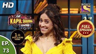 The Kapil Sharma Show - Season 2 - Ep 73 - Full Episode - 8th September, 2019