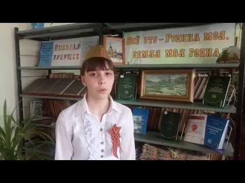 Изображение предпросмотра прочтения – ТатьянаВасильева читает произведение «Враги сожгли родную хату» М.В.Исаковского