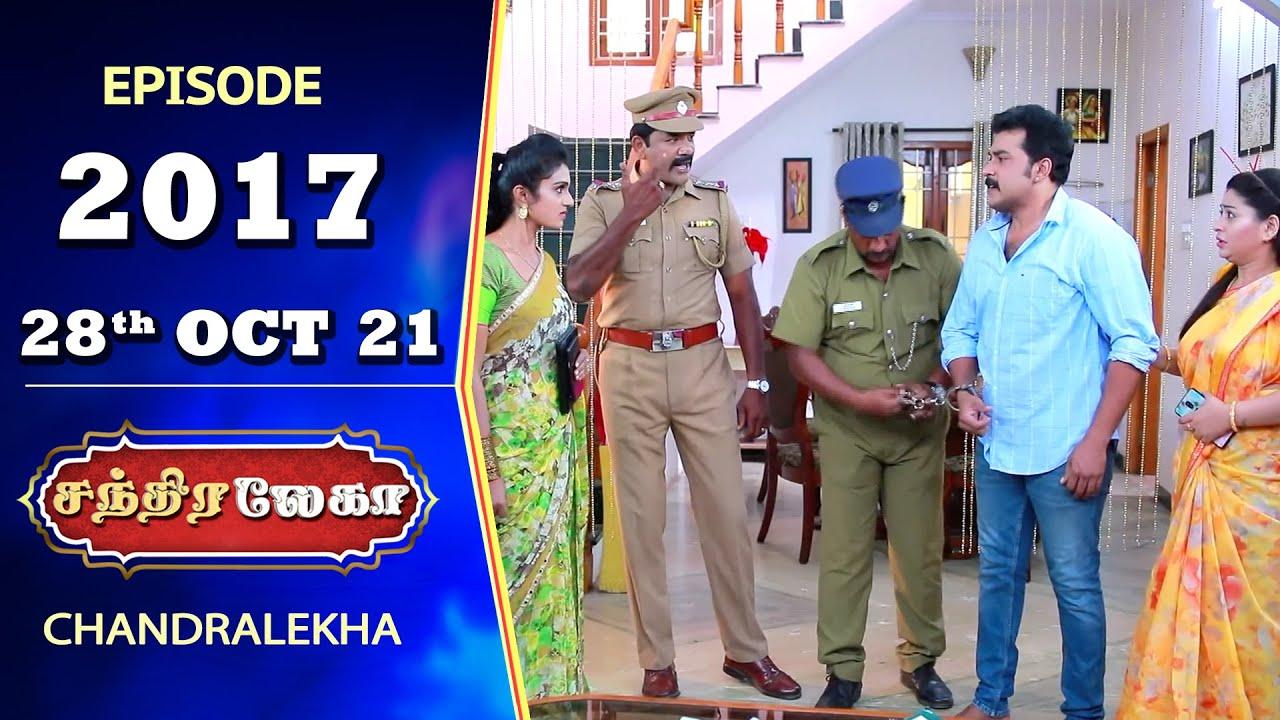 CHANDRALEKHA Serial  Episode 2017  28th Oct 2021  Shwetha  Jai Dhanush  Nagashree  Arun