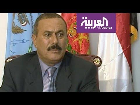 ماذا قال صالح للعربية قبل 14 سنة