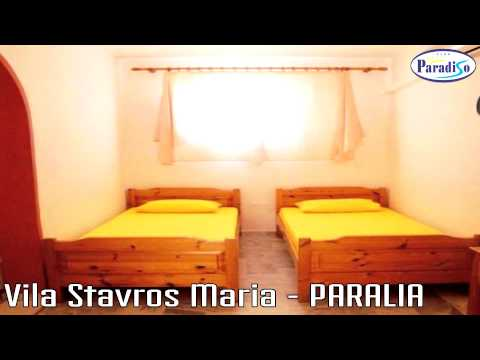 Paralia - Vila Stavros Maria