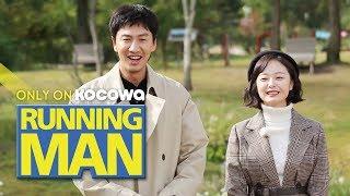 Lee Kwang Soo & Jeon So Min Are Dressed Like a Couple! [Running Man Ep 422]