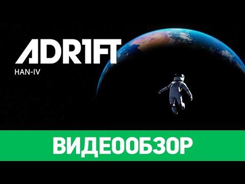 Обзор игры Adr1ft