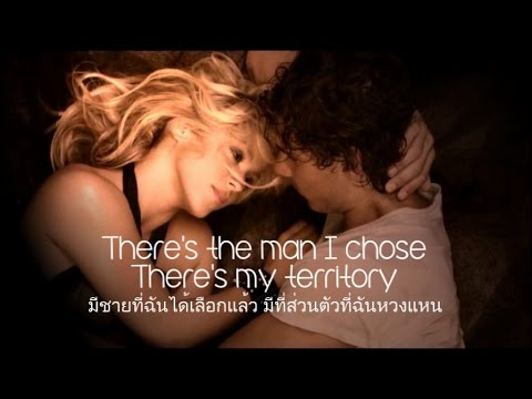 เพลงสากลแปลไทย #107# Underneath Your Clothes - SHAKIRA (Lyrics&Thaisub) ♪♫♫ ♥